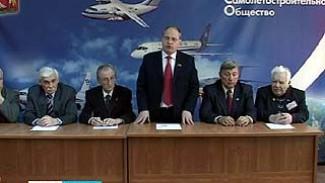 В зале Воронежского авиазавода встречались представители профсоюзов
