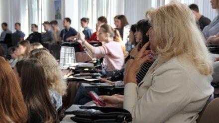 Участники научного форума придумают, как сделать Воронеж «умным городом»