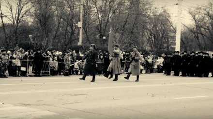 В Воронеже пройдёт реконструкция парада 7 ноября 1941 года