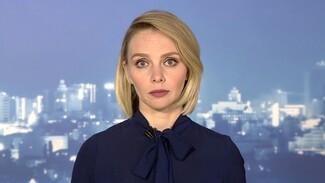 Итоговый выпуск «Вести Воронеж» 17.09.2020