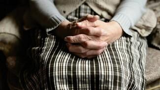 В воронежских поликлиниках открылись гериатрические кабинеты для пожилых пациентов