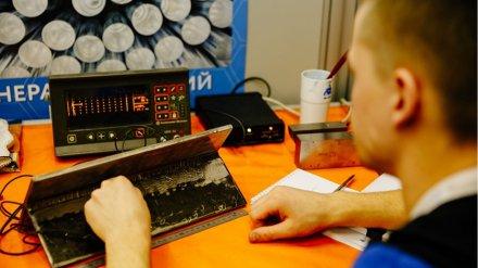 В Нововоронеже начнут готовить дефектоскопистов для работы на атомных станциях