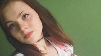 В Воронежской области после выхода из школы пропала девочка