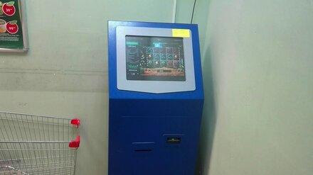Воронежцы сообщили об игровом автомате в крупном магазине