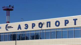 Вылетевший в Питер самолёт экстренно сел в Воронеже