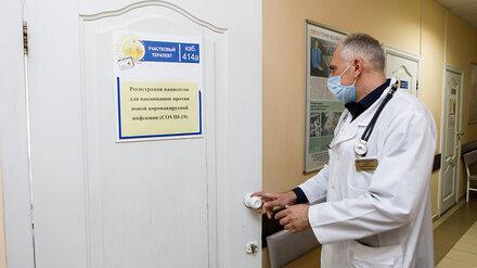 Воронежская облдума расширила список медиков, попадающих под единовременную выплату