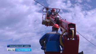 Воронежские энергетики ведут активную борьбу с хищениями на сетях