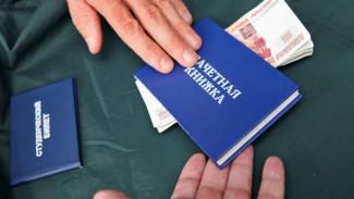 Ещё одно дело о коррупции на воронежском юрфаке дошло до суда