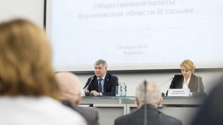 Бывший председатель общественной палаты Воронежской области войдёт в новый созыв