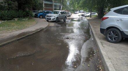 В Воронеже из-за коммунальной аварии затопило двор
