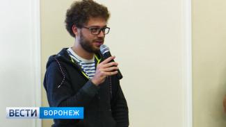 Блогер Илья Варламов считает, что ЖК «Ботанический сад» в Воронеже пойдёт под снос