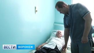 Воронежские власти подарили квартиру семье украинского медика