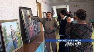 История края в картинах изучали ученики Новокурлакской школы