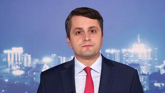 Итоговый выпуск «Вести Воронеж» 21.12.2020