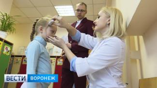 Внеочередных каникул не будет. Грипп и ОРВИ в Воронежской области пошли на спад