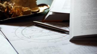Воронежский психолог рассказал о роли гороскопов в жизни людей