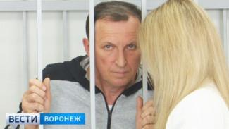 Защита главы Хохольского района не смогла добиться признания уголовного дела незаконным