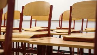 Власти запланировали строительство ещё трёх школ в Воронеже