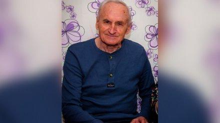 В Воронеже после выхода из дома пропал 81-летний пенсионер