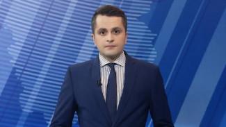 Итоговый выпуск «Вести Воронеж» 14.01.2019