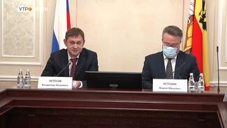Депутаты облдумы на встрече с мэром Воронежа обсудили главные городские проблемы