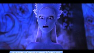 В прокат выходит грандиозная работа воронежских аниматоров – «Снежная королева-3»