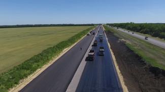 В Воронежской области заасфальтировали половину нового участка М-4 «Дон» в обход Лосево
