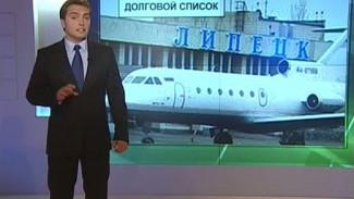 Вести-Экономика от 25.04.2014