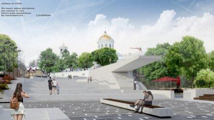 В Воронеже во второй раз отложили создание Литературного сквера