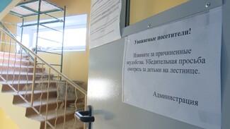 В Воронеже малышей вынудили ходить на плановые приёмы в поликлинику через взрослое отделение
