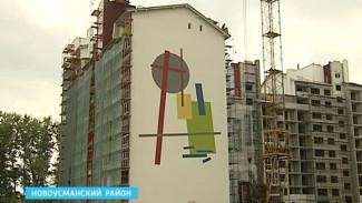 В Новоусманском районе появится первый арт-квартал в духе русского авангарда
