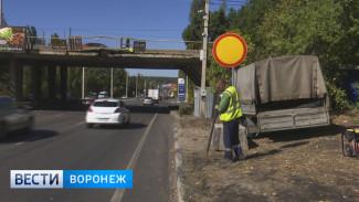 Мост на Дорожной улице в Воронеже отремонтируют после ДТП с фурой