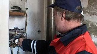 Жителям Хохольского района не придется оплачивать услуги газовиков
