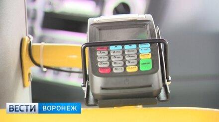 В общественном транспорте Воронежской области могут ввести безналичную оплату проезда