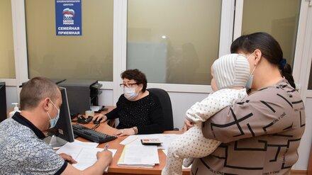 «Единая Россия» провела неделю приёмов воронежцев по вопросам материнства и детства