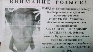 В Воронежской области объявили в розыск подозреваемого в убийстве 29-летней женщины