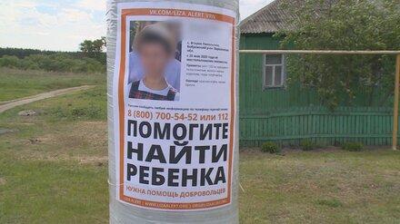 В Воронежской области пропала девятилетняя девочка