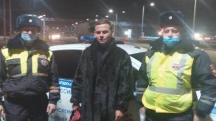 Под Воронежем спасли замерзающего автостопера