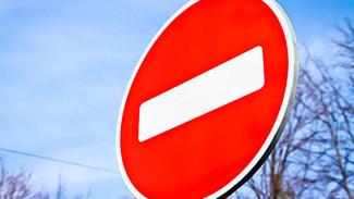В День города в Воронеже перекрыли центральные улицы и изменили движение 33 маршруток
