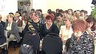 Прошел ежегодный областной семинар по детской наркомании