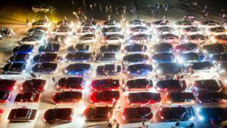 Воронежцев пригласили на автофлешмоб ко Дню города