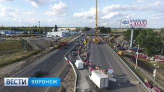 Разворот у сити-парка «Град» под Воронежем откроют 1 декабря