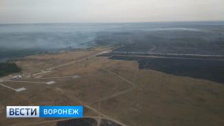 МЧС: о полной ликвидации пожара на полигоне Погоново говорить рано