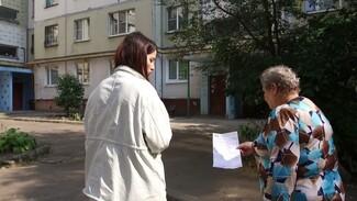 В минуту по ведру воды. Воронежцы решили оспорить строку «за дождь» в платёжках ЖКХ