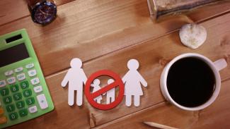Воронежский психолог рассказала, почему семьи не хотят иметь детей