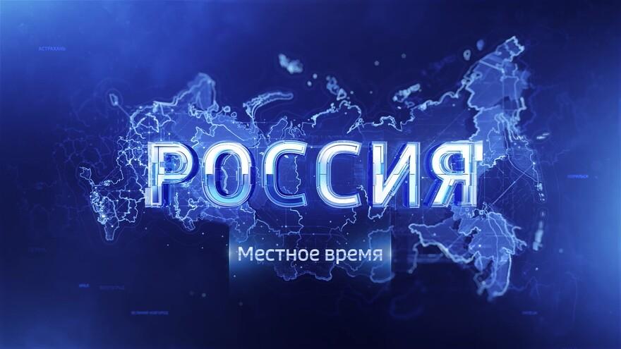 Вести Воронеж