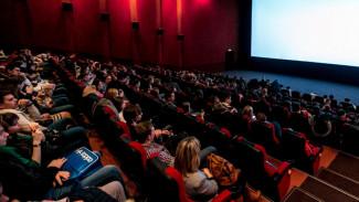 В «Ночь кино» жителям Воронежской области бесплатно покажут 3 фильма