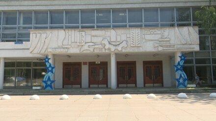 Уникальную «космическую» мозаику в воронежском «Полтиннике» сбили
