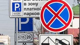 Мэрия держит в тайне названия компаний, которые хотят взяться за организацию платных парковок в Воронеже