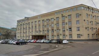 В Воронеже получивший взятку экс-чиновник правительства отделался штрафом